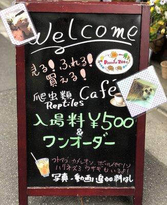 Piccolo Zoo(ピッコロ ズー)