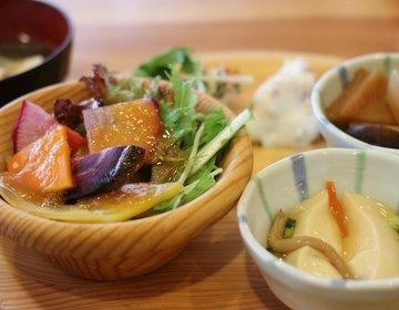 二子玉川でたっぷり野菜を食べるならココ!コスパ良しの自然食ビュッフェレストラン「旬菜食健 ひな野」
