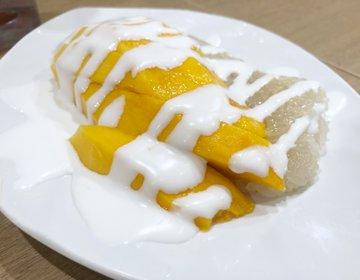シンガポール旅行♡カフェタイム・タイ料理店でおすすめデザート!
