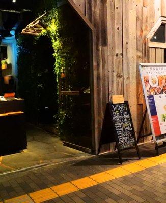 ファクトリーカフェ 梅田・茶屋町