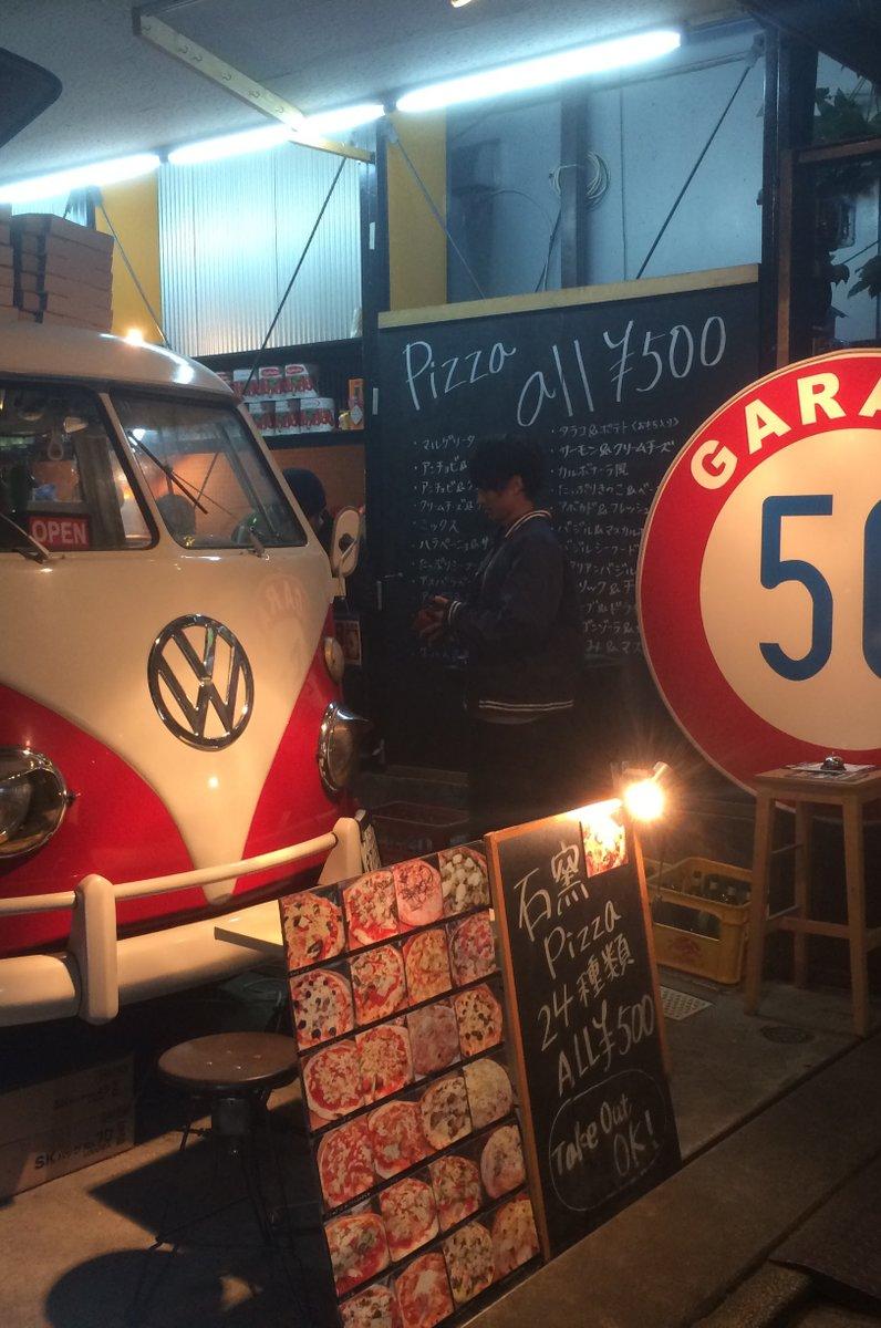ガレージ50
