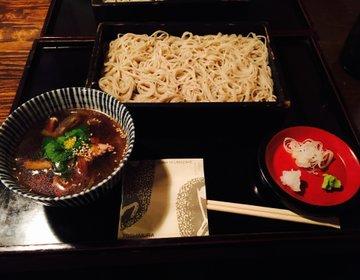 吉祥寺裏プラン‼︎食べログ3.5の老舗蕎麦屋と、知ってたらかっこいいオシャレカフェへ♡