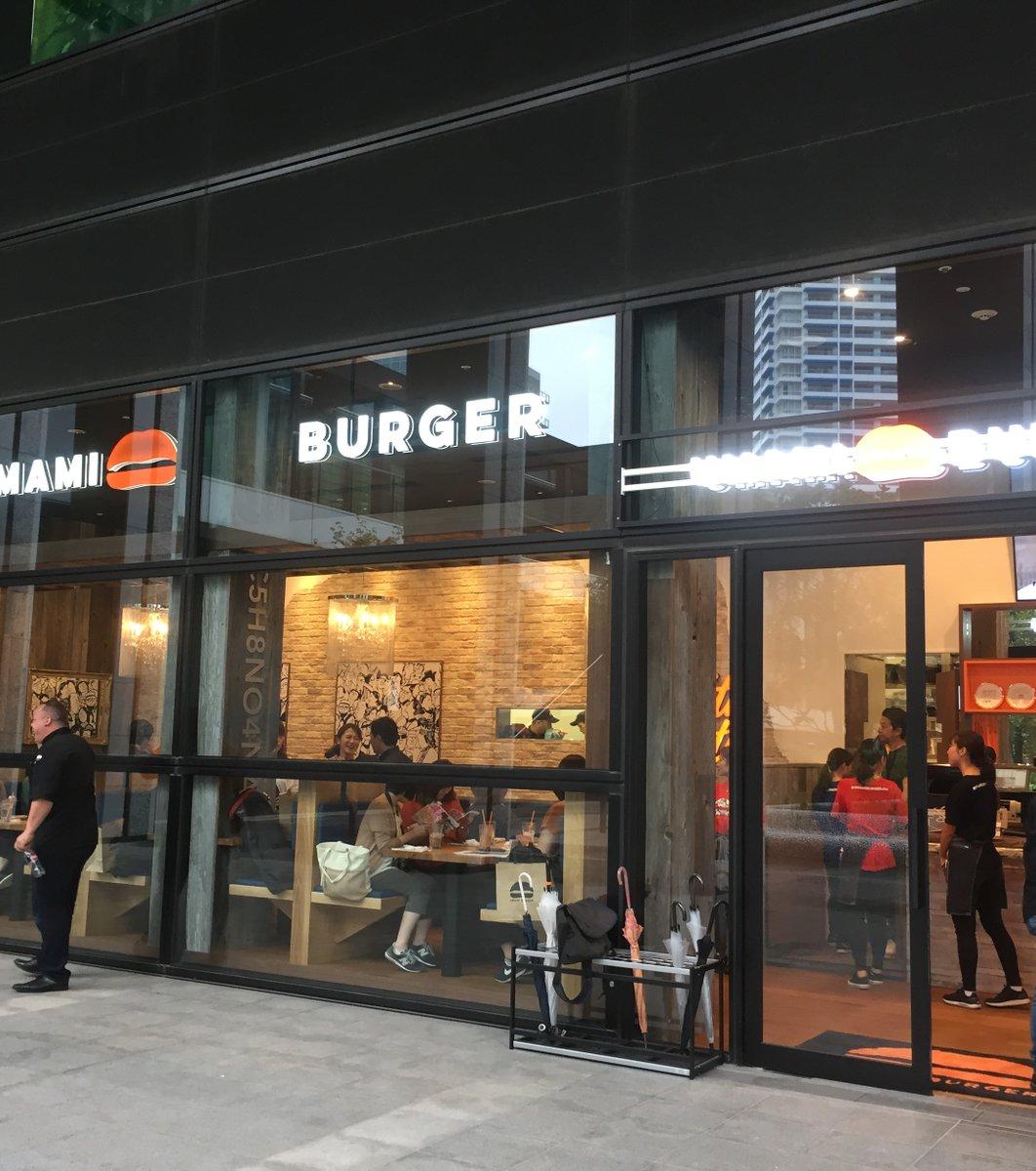 ウマミバーガー みなとみらい店 (UMAMI BURGER)