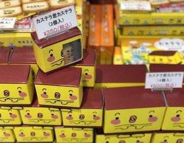 長崎駅周辺おすすめ時間の潰し方♡カフェ・長崎おすすめお土産
