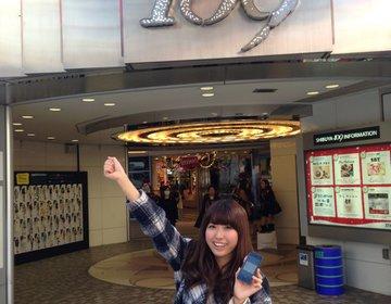 【お店に行くだけでスマホにポイントが貯まる】スマポで渋谷おでかけプラン