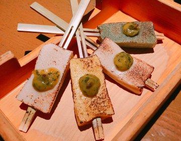 【恵比寿和食】豆腐料理空野で堪能する日本の味♡♡ホンマモンの豆腐は本当に凄かった!!
