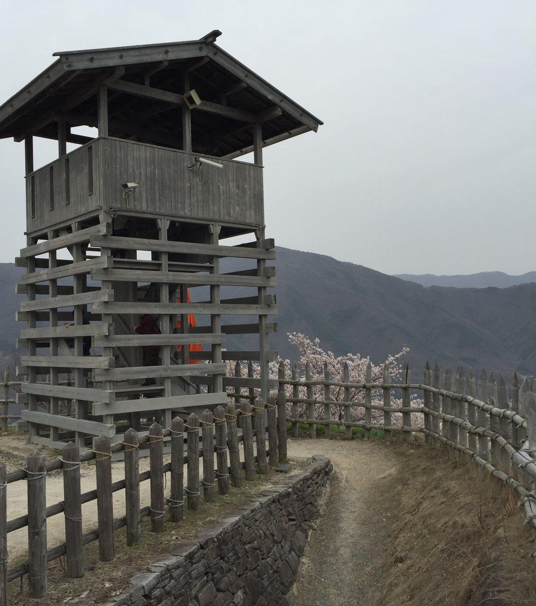 城山史跡公園(荒砥城)