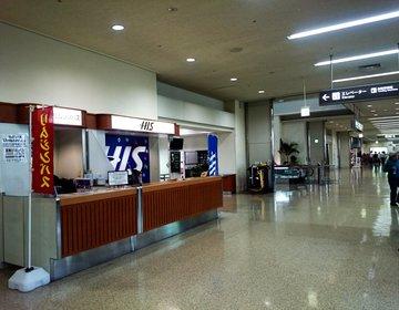 沖縄旅行/那覇空港から各ホテルの行き方と値段&バスの待ち時間の潰し方を教えます!