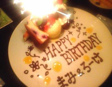 【誕生日・記念日におすすめ!渋谷で話題のお洒落カフェ】デートや女子会に人気のアナログカフェで♪