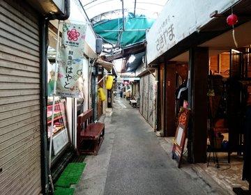 【沖縄旅行の穴場食べ歩きコース】安くて美味しい栄町市場のお総菜&お土産!ローカル色強め