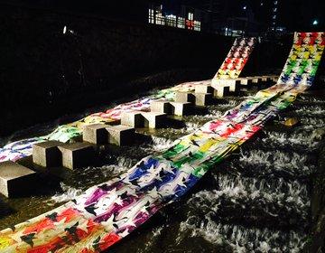 《京都夏祭りデート》大切な人と訪れたい京都のキラキラ光る夜の夏祭り3選