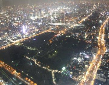 【最新施設へおでかけ】関西・大阪「あべのハルカス」展望台ハルカス300で夜景鑑賞