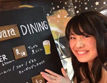 瓦の上に料理が⁉︎サプライズOK‼︎渋谷駅すぐのおしゃれカフェ♫