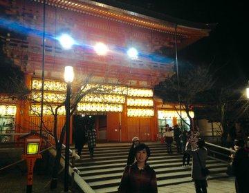 夜の東山を堪能!八坂神社周辺のオススメスポット