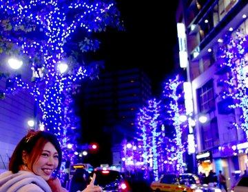 【入場無料】青の洞窟が渋谷に!今年のイルミネーションは渋谷に行こう!ラプンツェルのツリーも!青の洞窟
