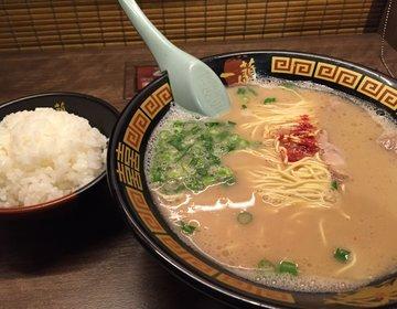 【アトレ上野】一蘭のラーメンが美味すぎて驚きの連続だった