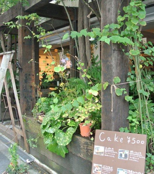 Cafeゆう 梅田店