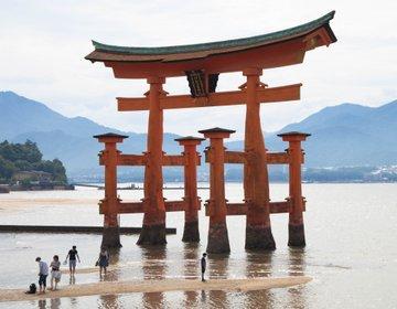 広島県 世界遺産・宮島の厳島神社と弥山をめぐり、ミシュラン1つ星アナゴ丼と極上カキを食べるグルメ旅!