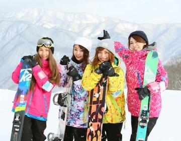 白馬でスノボ&スキー女子旅!東京から電車で行ける満足度120%の一泊二日女子旅プラン