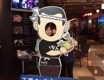 茨城県で笑いっぱなし鉄板・お好み焼き料理「ちゃんちゃら」【カウンターに向けてマヨネーズ攻撃】