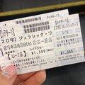アクアシティお台場 (Aqua City Odaiba)