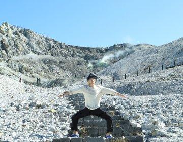 【東北無謀デート4日目】秋田~宮城編。川原毛地獄温泉ハイキングからの雨の日デートスポット巡り!