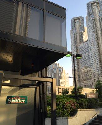 Sizzler (シズラー) 新宿三井ビル店