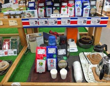 """葉山ステーションで""""世界最上級のコスタリカコーヒー""""を試飲してみた!"""