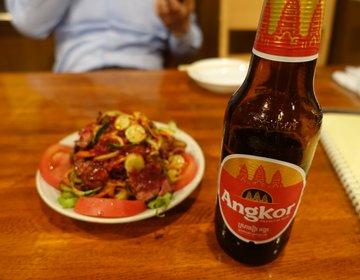 【創業36年の代々木の名店へ】カンボジア料理・アンコールワットは代々木のおすすめ有名レストラン