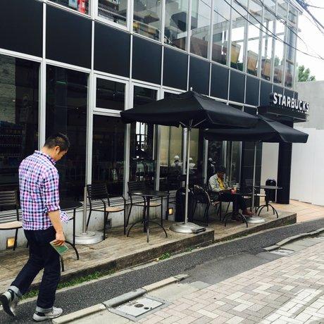 スターバックス・コーヒー 表参道B-SIDE店