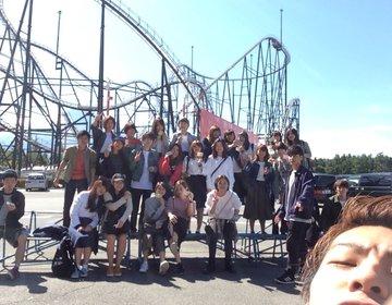 【サークルの幹事必見!】大学生みんなでわいわい盛り上がりたいなら富士急ハイランドに行け!!!