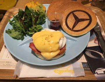 【旅行前に行きたい】羽田空港第2ターミナルのおすすめカフェエッグセレント・バイツ!