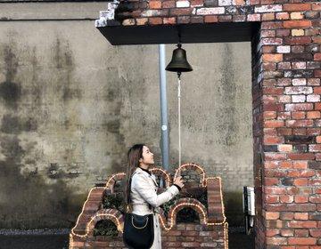 東北旅♡函館おすすめお土産ならココ!おすすめ観光スポット赤レンガ倉庫