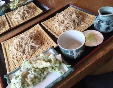 【山形でおすすめのご飯】山形旅行で行きたいおすすめできるお食事3選