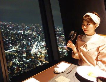 スカイツリーで素敵な夜景とディナー(押上・レストラン・ムサシ・ソラマチ・オススメ・展望台)