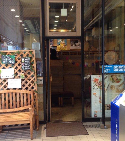 【閉店】カフェ マンドゥーカ