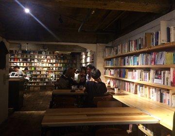 """【渋谷・オトナなデート♫】ディナーの後は、話題のお酒が飲める""""森の図書室""""へ。雨の日にもおすすめ!"""
