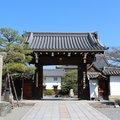 京都 聖護院御殿荘