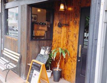【福岡】地下鉄別府駅すぐそばで本格コーヒーを味わいながら優雅なモーニングタイムを