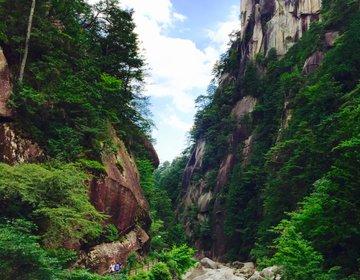 【探検好きが教える日本国内のおすすめ秘境】今年の夏はまだまだ知らない日本の美しさを求めて探検しよう!