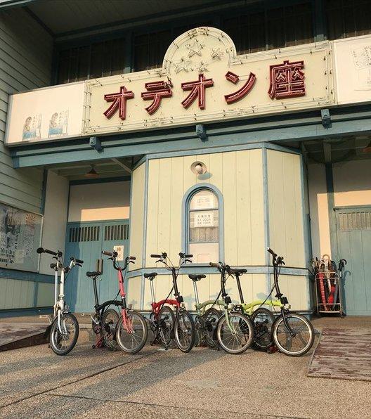 Wakimachi Theater Odeon
