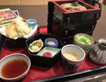 【店内製麺・茹で立て】毎月末日そば食べ放題!食という名のアトラクション【和食麺処サガミ】