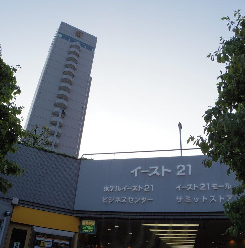 ホテルイースト21(ガーデンプール)