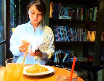 深夜24時まで営業!築150年の京町家を利用した本カフェと本能寺を巡る文系カップルデートプラン!