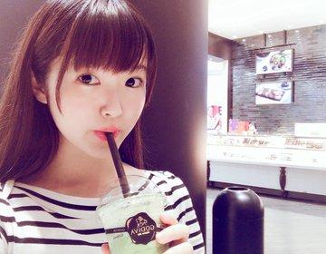 【数量限定】抹茶好きは外せない!GODIVAから「ショコリキサー宇治抹茶極み」が販売。
