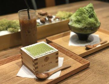 和が素敵な銀座おすすめカフェ♡サロン銀座茶房ではんなり気分