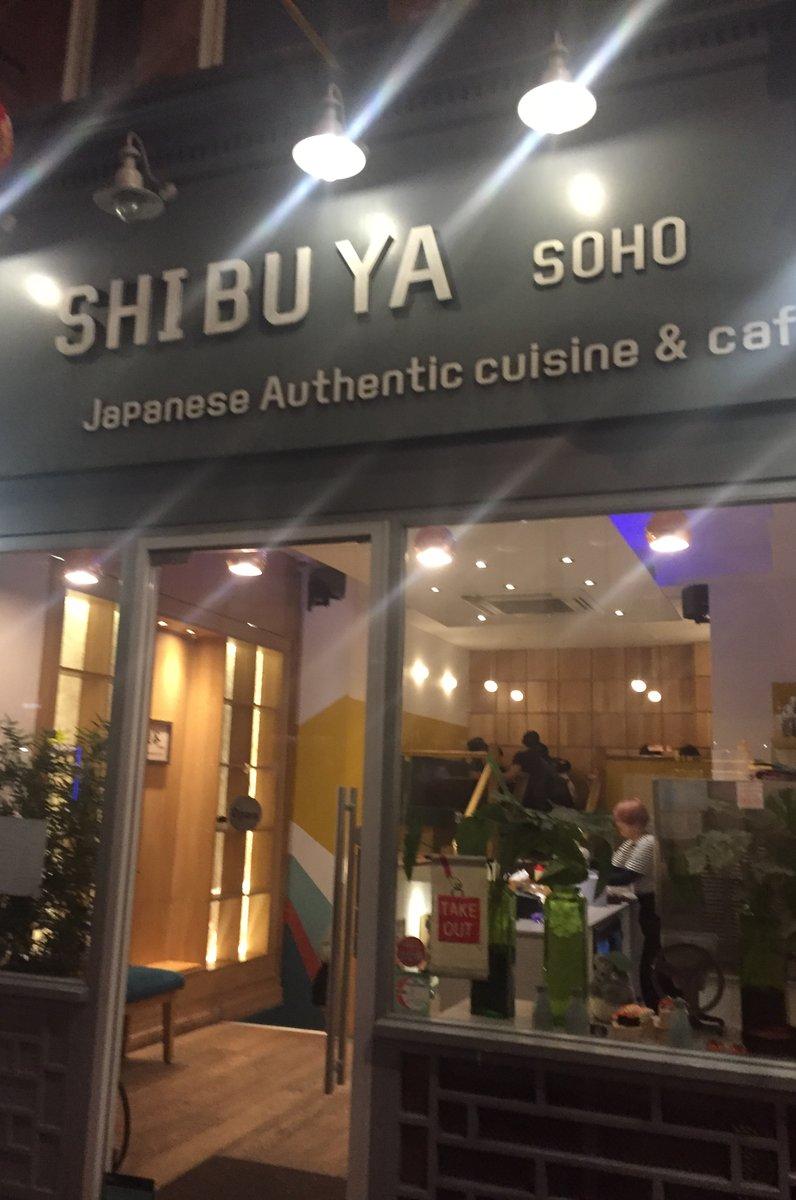 SHIBUYA Soho