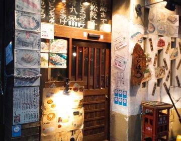銀座で堪能する静岡の味。B級グルメ居酒屋「ふじとはち」で餃子。