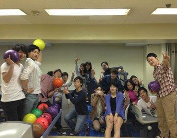渋谷で飲み会!居酒屋激チカハシゴプラン!100円ハイボールからのカジュアルバーへ!