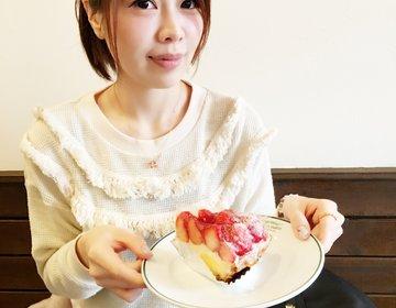 代官山から移転した【ママタルト】を食べに上野毛デート。タルト・上野毛・世田谷・カフェ・五島美術館